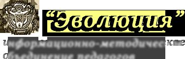 Педагогическое сообщество