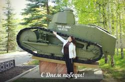 И коня наскаку,и танк)))