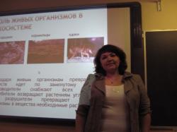 Елена Николаевна Плескач