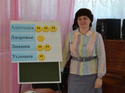 Старший воспитатель Ирина Владимировна Шабельникова